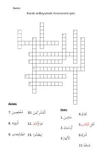 assessment 2 crossword bayyinah-page-001 (1)