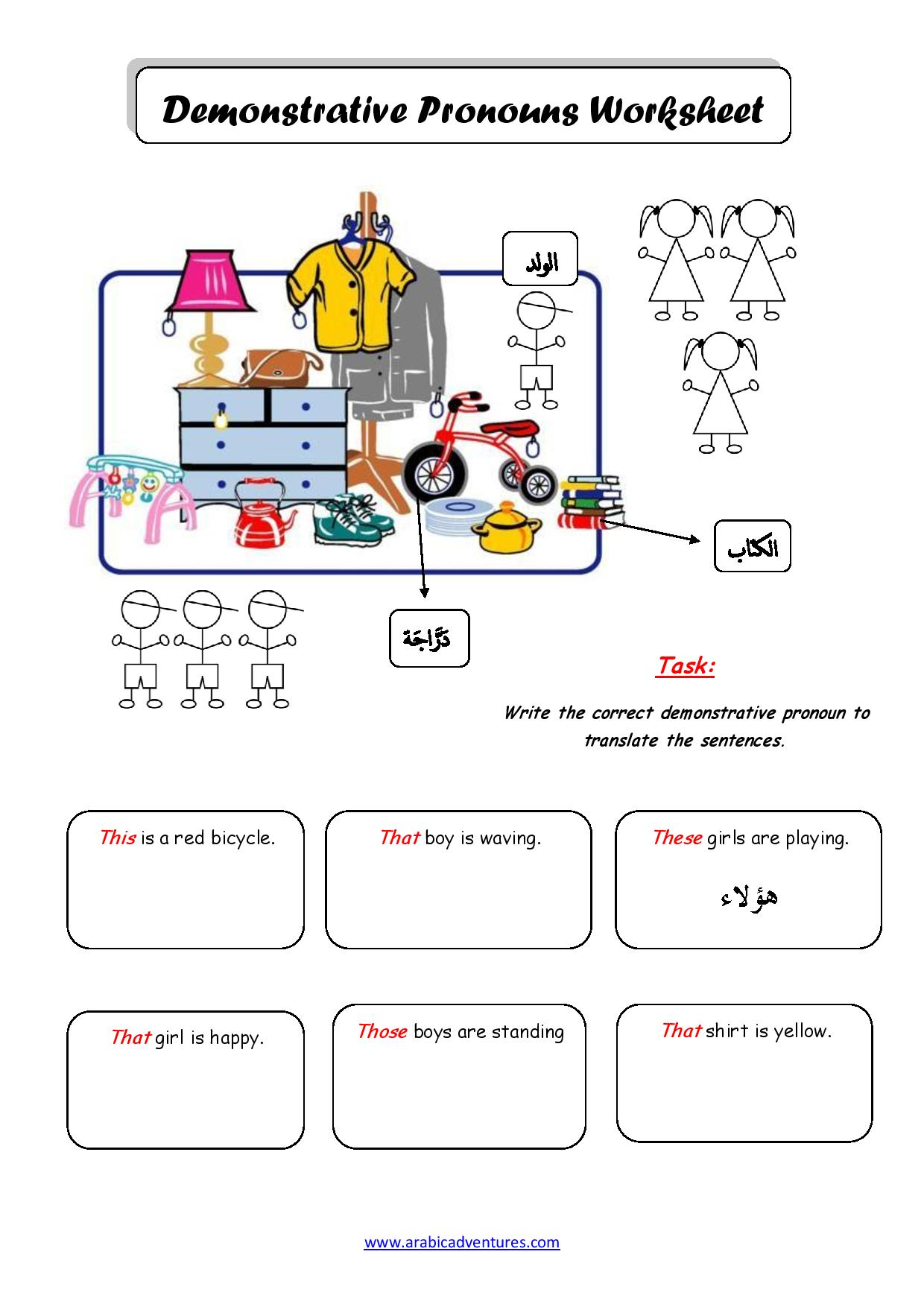 Demonstrative Adjectives Worksheets – Demonstrative Adjectives Worksheets