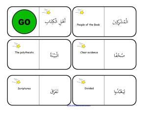 dominoe game Surah al bayyinah-page-001