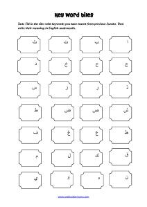 Key word tiles activity sheet-page-001