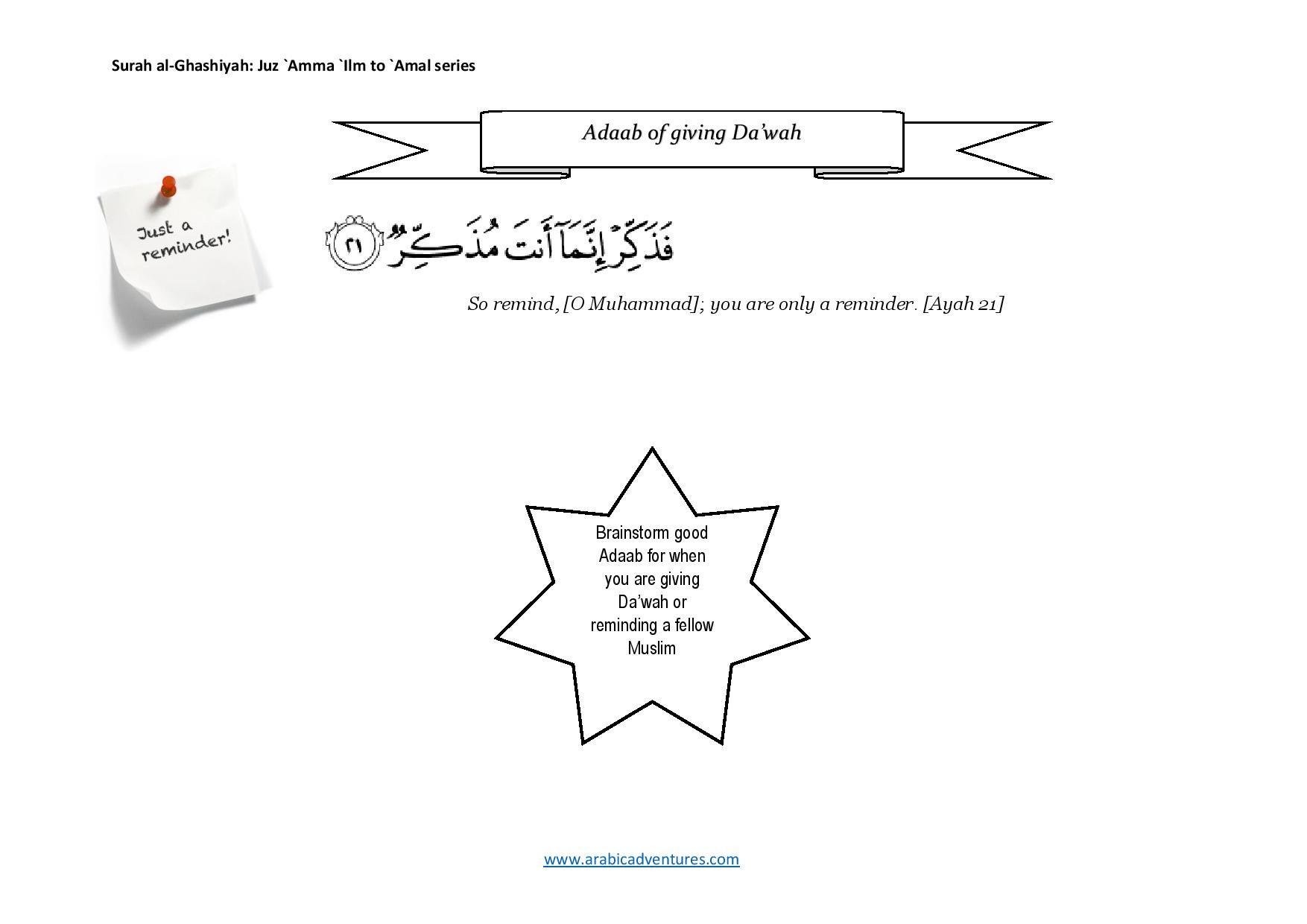 Islamic Printables