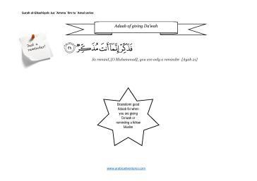 reminder-page-001
