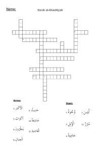 surah al ghashiyah crossword-page-001