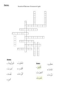 surah at-takweer crossword-page-001