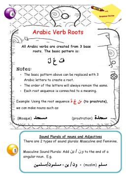 grammar worksheet-page-003