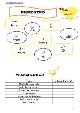 grammar worksheet-page-004