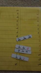 letters arabic