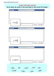 facebook arabic verb roots-page-001