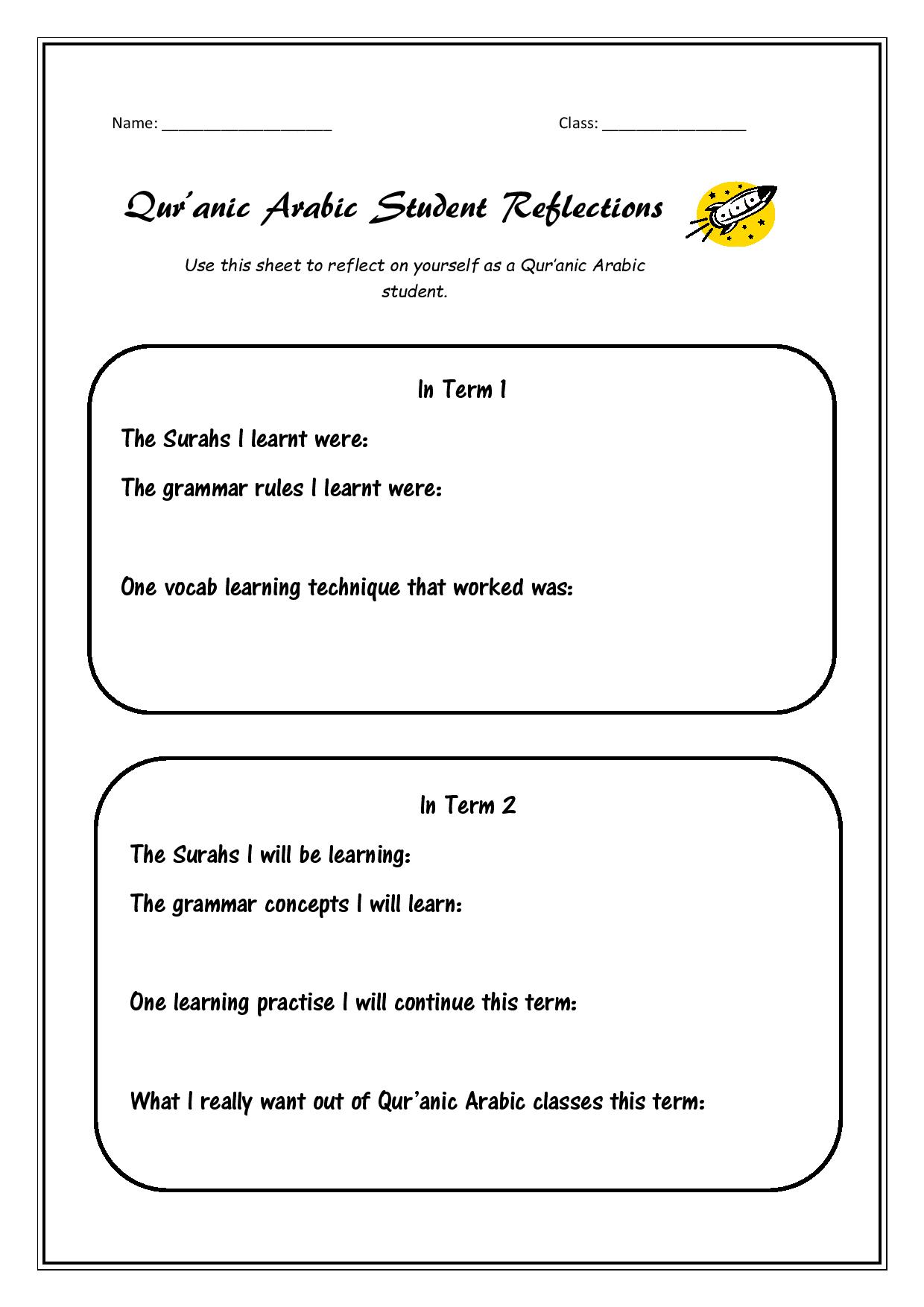 Student Reflections pdf worksheet – Reflections Worksheet