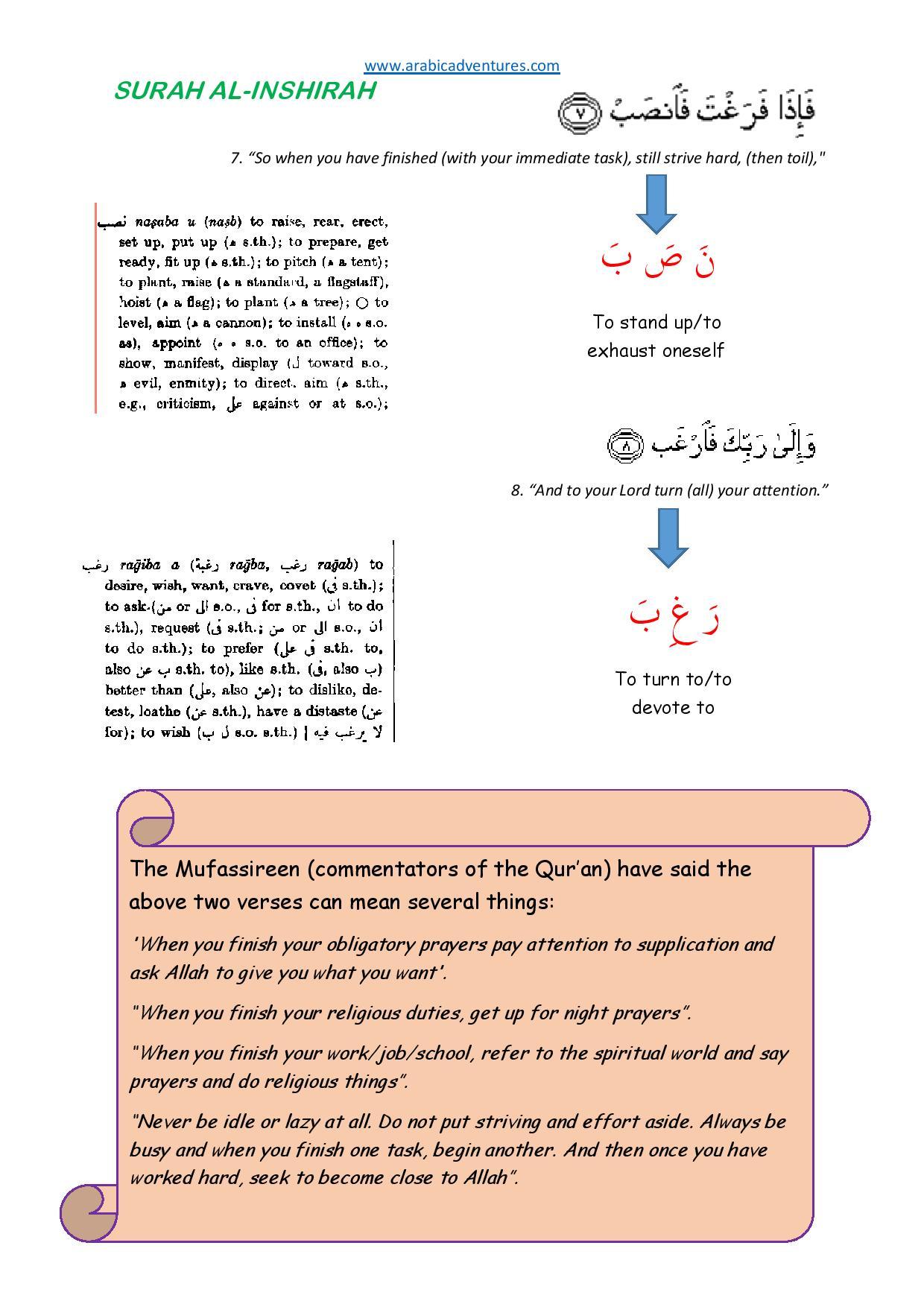 arabic adventures : creative Quru0026#39;anic content