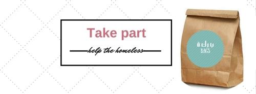Take part (1)