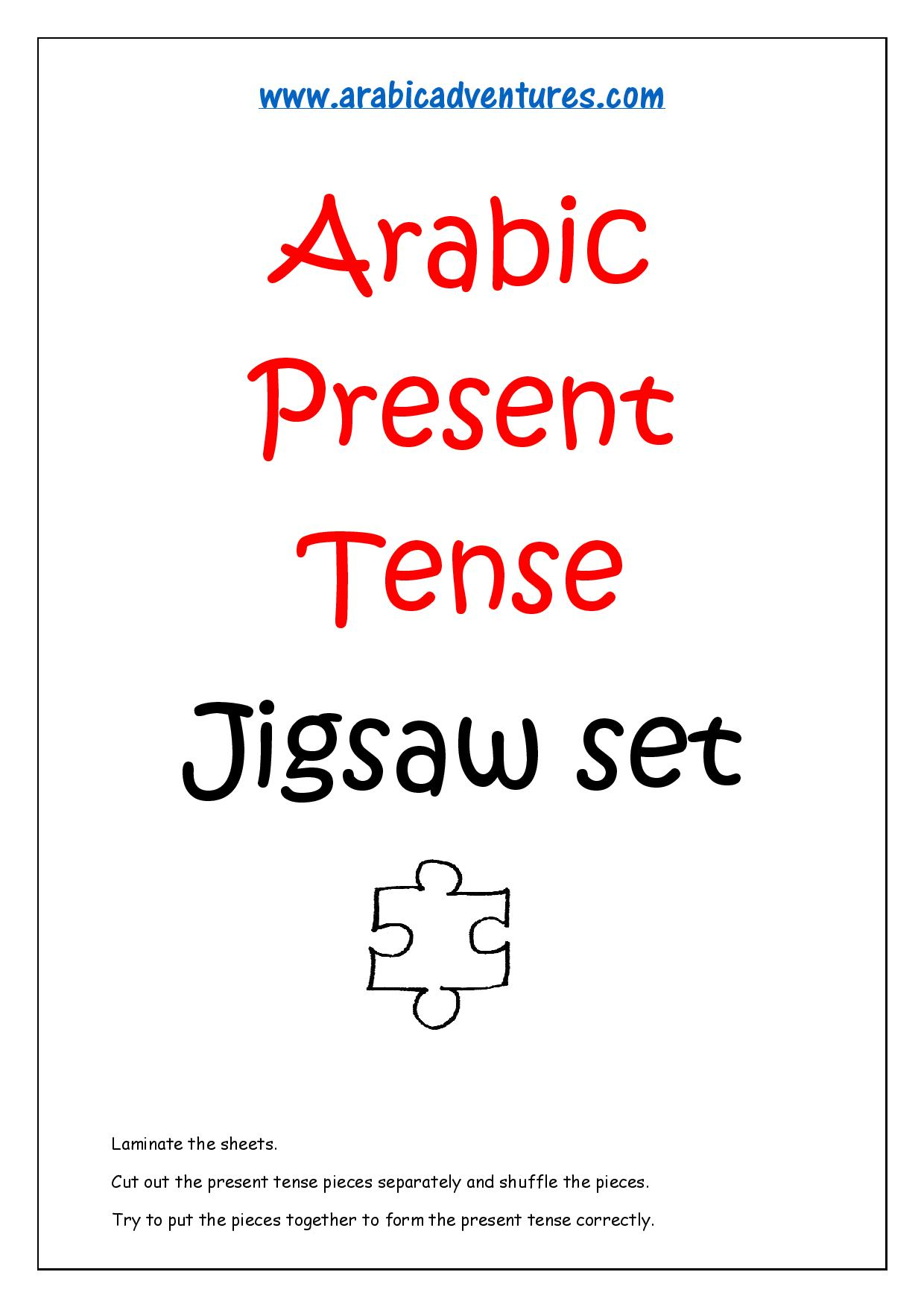 Present tense verbs worksheets pdf writing in the past