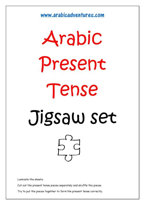 Arabic Present Tense jigsaw-page-001