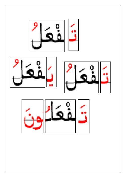 Arabic Present Tense jigsaw-page-002