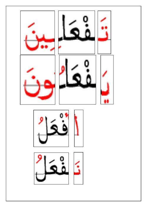 Arabic Present Tense jigsaw-page-003