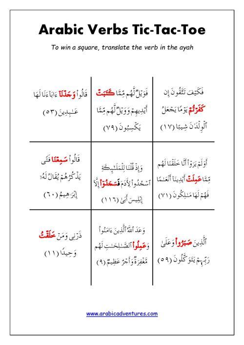 Arabic Verbs Tic toe-page-001