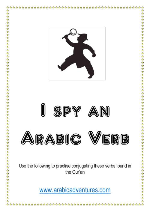 I spy an Arabic Verb-page-001