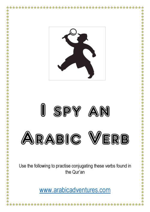 past tense arabic arabic adventures. Black Bedroom Furniture Sets. Home Design Ideas