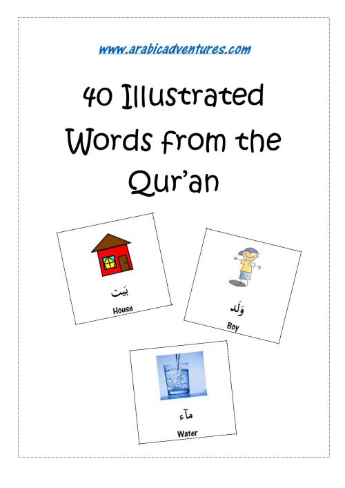 illustrated nouns-page-001 (1)