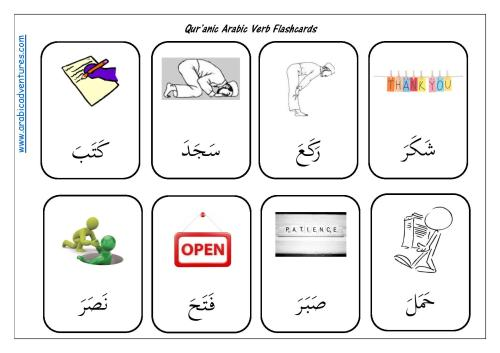 verbs flashcards-page-001 (1)