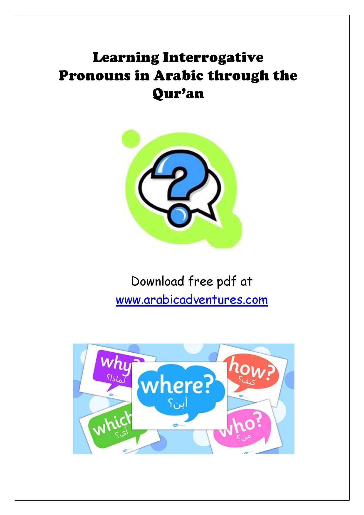 Interrogative pronouns in the Qur'an | Arabic Adventures