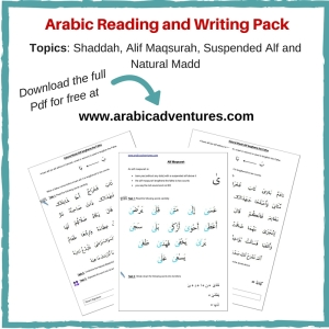 Arabic Reading and Writing Pack (1)