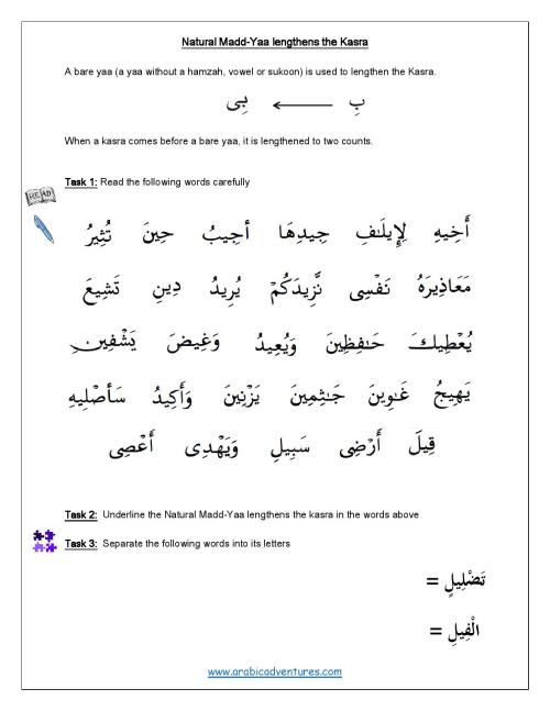 Worksheet on Natural Madd | Arabic Adventures