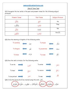 end of term test answers-page-001