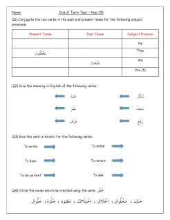 end of term test yr 10-page-001