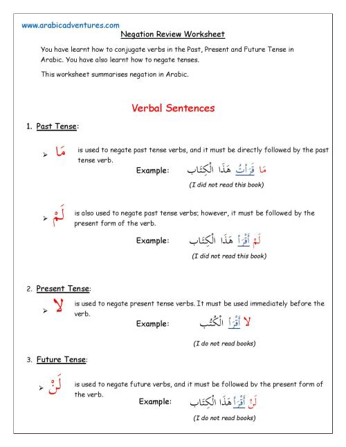 Arabic worksheets for grade 2 pdf