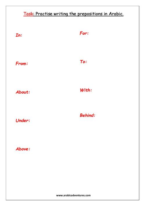 prepositions match up game-page-002
