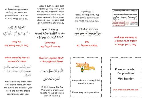 ramadan supplications booklet-page-001.jpg