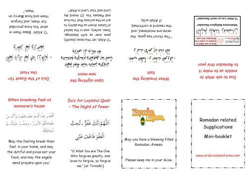ramadan supplications booklet-page-001.jpg